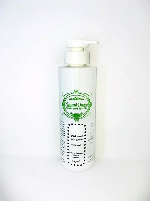 שמפו טבעי אכותי בעבודת יד
