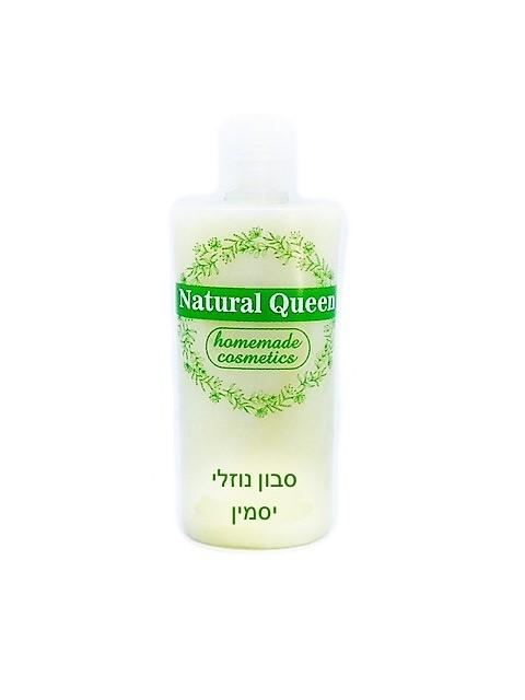 סבון רחצה נוזלי