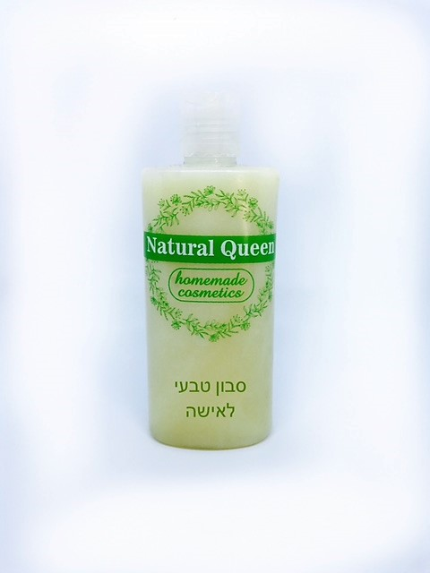 סבון אינטימי